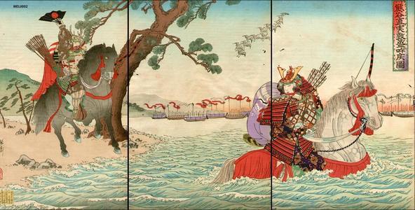 渡辺延一: Warrior print of samurai - Japanese Art Open Database