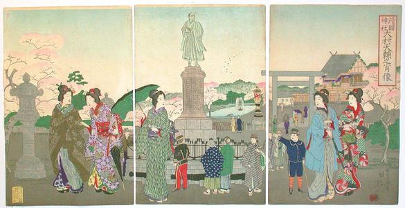 渡辺延一: Yasukuni Shrine — Yasukuni Jinja, Oomura Taisuke? no Shozo - Japanese Art Open Database