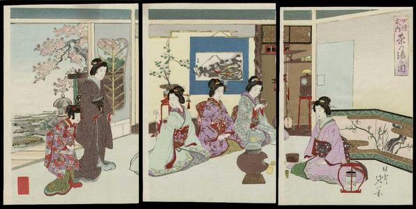 渡辺延一: View of a Tea Ceremony — Cha no Yu no Zu - Japanese Art Open Database