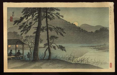Nomura Yoshimitsu: The Moon over Hirosawa — Hirosawa no Tsuki - Japanese Art Open Database