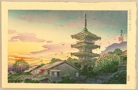 Nomura Yoshimitsu: The Pagoda at Yasaka - Japanese Art Open Database