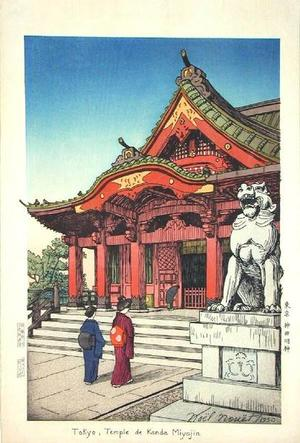 Nouet Noel: Tokyo, Temple De Kanda Miyajin - Japanese Art Open Database