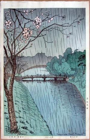 Nouet Noel: Akasaka Mitsuke - Japanese Art Open Database