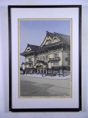 Nouet Noel: Kabuki-za (theatre in Tokyo) — 歌舞伎座 - Japanese Art Open Database