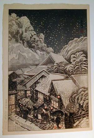 織田一磨: Yakubu Hot Spring, Iwami Prefecture - Japanese Art Open Database