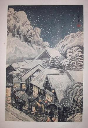 Oda Kazuma: Yakubu Hot Spring, Iwami Prefecture - Japanese Art Open Database