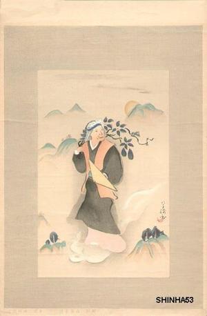 Ogawa Usen: Traveling man - Japanese Art Open Database