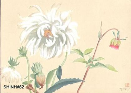 Ogura Yuki: Peonies - Japanese Art Open Database