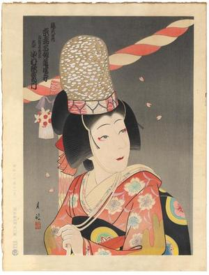 Gekko Ohashi: Musume Dojoji — 娘道成寺 - Japanese Art Open Database