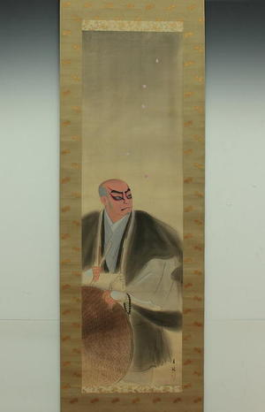 Gekko Ohashi: Kasbuki Actor — 歌舞伎絵 - Japanese Art Open Database
