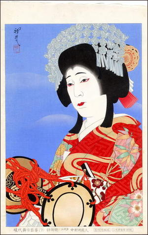 Ohta Masamitsu: Nakamura Tokizo III as Shizuka Gozen - Japanese Art Open Database