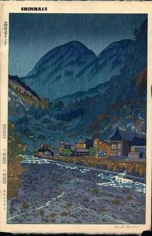 Okada Koichi: Evening at Hakoneyumoto - Japanese Art Open Database