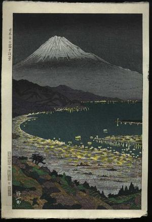 Okada Koichi: Mt. Fuji from Nippon-daira OR Mt. Fuji at Night across the Japanese Plain - Japanese Art Open Database