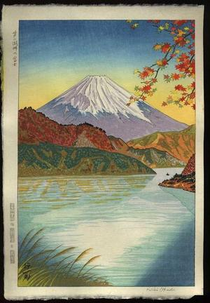 Okada Koichi: Reeds at the Neck of the Lake and Mt. Fuji - Japanese Art Open Database