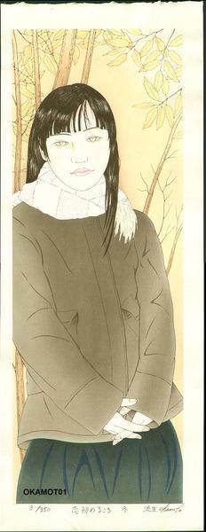 Okamoto Yoshimi: First Love 9 - Japanese Art Open Database