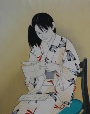 Okamoto Yoshimi: Love Letter - Japanese Art Open Database
