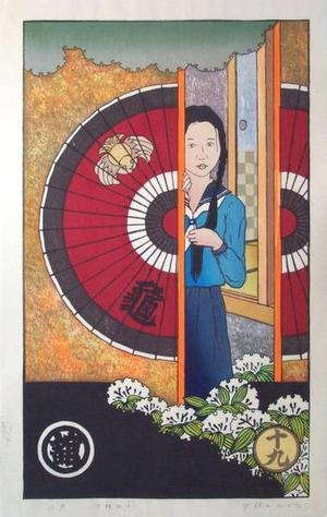 Okamoto Yoshimi: Imayo (Modern) 19 - Japanese Art Open Database