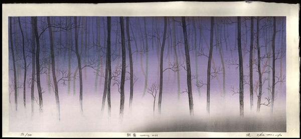 Okamoto Yoshimi: Morning Mist - Japanese Art Open Database