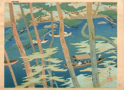 Okumura Koichi: Arashiyaya - Summer - Japanese Art Open Database