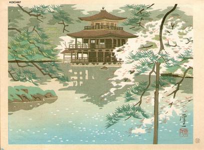Okumura Koichi: Gold Pavilion - Spring - Japanese Art Open Database