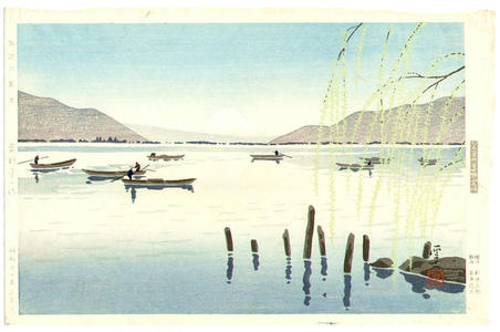 Okumura Koichi: Mount Fuji seen from Suou - Japanese Art Open Database