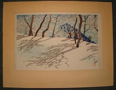 Okumura Koichi: Snow at Shiga Hights - Japanese Art Open Database