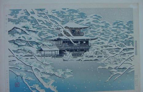 Okumura Koichi: Show at Kinkakuji Temple — 金閣寺の雪 - Japanese Art Open Database