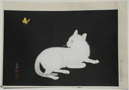 Koyo: Cat and Butterfly - Japanese Art Open Database
