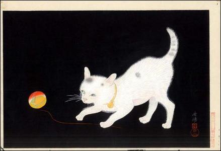 向陽: Cat at play - Japanese Art Open Database