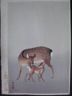 向陽: Deer and Fawn — 親子の鹿 - Japanese Art Open Database