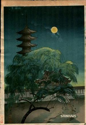 向陽: Gojunoto at night - Japanese Art Open Database