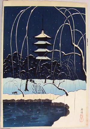 向陽: Pagoda- Nara- Winter - Japanese Art Open Database