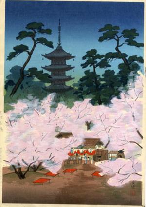 向陽: Temple and cherries - Japanese Art Open Database
