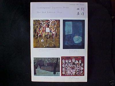 Red Lantern Shop: 1967 Autumn Catalog - Japanese Art Open Database