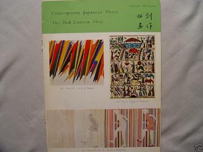 Red Lantern Shop: 1969 Spring Catalog - Japanese Art Open Database