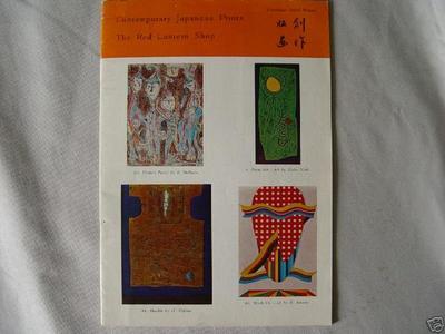 Red Lantern Shop: 1970 Winter Catalog - Japanese Art Open Database