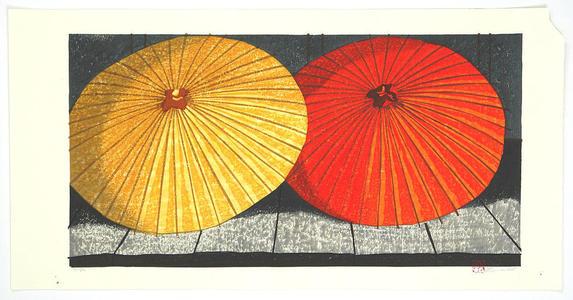 Rome Joshua: After the Rain - Ameagari - Japanese Art Open Database