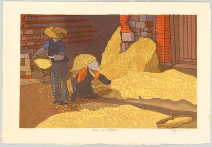 Rome Joshua: Harvest in Yunan - Yunan no Shukaku - Japanese Art Open Database