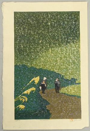 Rome Joshua: Picking Edible Wild Plants - Sansaitori - Japanese Art Open Database