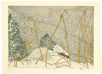 Rome Joshua: Sound of the Snow - Japanese Art Open Database