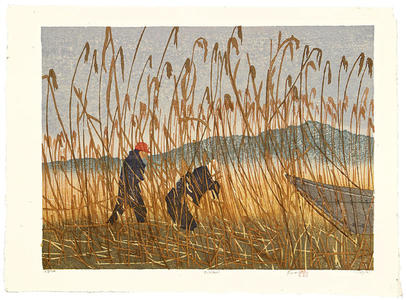 Rome Joshua: The Thatch Cutters - Japanese Art Open Database