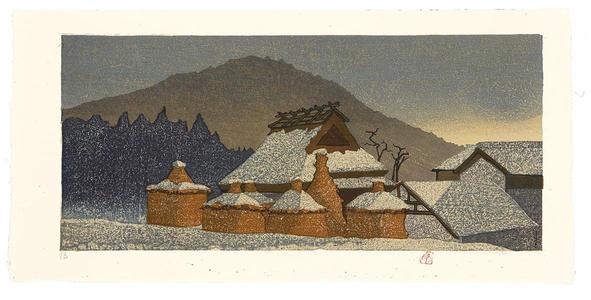 Rome Joshua: Village of Straw - Japanese Art Open Database
