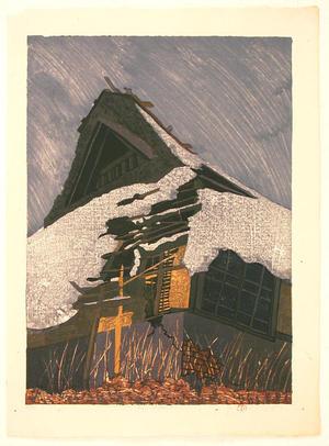Rome Joshua: Winter Storm- Fuyu no Arashi - Japanese Art Open Database