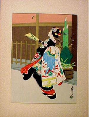 Sadanobu 3 Hasegawa: GIRL PLAYING HANETSUKI GAME - Japanese Art Open Database