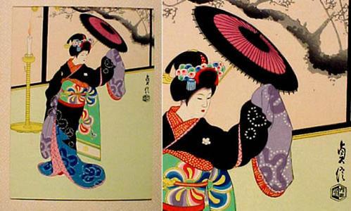 Sadanobu 3 Hasegawa: Maiko Girl, dancing - Japanese Art Open Database