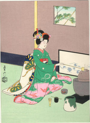 Sadanobu 3 Hasegawa: Maiko Girl, doing Tea Ceremony - Japanese Art Open Database