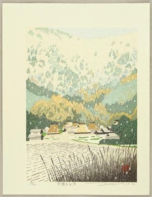 Sano Seiji: Mountain Village in Snow - Japanese Art Open Database