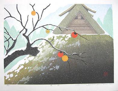 Sano Seiji: Remaining Persimmons - Japanese Art Open Database