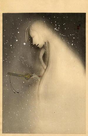 Seien Shima: Female Samurai Ghost - Japanese Art Open Database