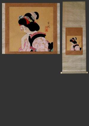 Seien Shima: Bijin Contemplating - Japanese Art Open Database